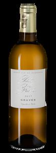 Вино Chateau des Graves Blanc, Vignobles Butler, 2017 г.