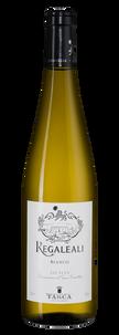 Вино Regaleali Bianco, Tasca, 2017 г.
