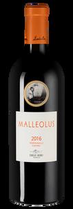 Вино Malleolus, Emilio Moro, 2016 г.
