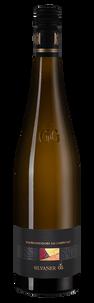 Вино Escherndorf am Lumpen 1655 Silvaner GG, Weingut Horst Sauer, 2016 г.