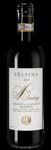 Вино Chianti Classico Riserva Berardenga, Fattoria di Felsina, 2015 г.