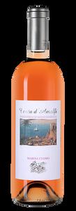 Вино Costa d'Amalfi Rosato, Cantine Marisa Cuomo, 2017 г.