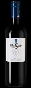 Вино Vina Sastre Roble, Bodegas Hermanos Sastre, 2018 г.