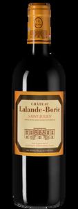 Вино Chateau Lalande-Borie, 2014 г.