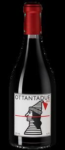 Вино Ottantadue Valdarno di Sopra, Podere Il Carnasciale, 2016 г.