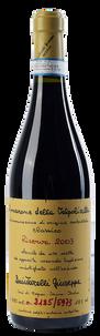Вино Amarone della Valpolicella Classico Riserva, Giuseppe Quintarelli, 2007 г.