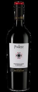 Вино Podere Montepulciano d'Abruzzo, Umani Ronchi, 2017 г.