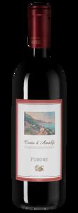 Вино Furore Rosso, Cantine Marisa Cuomo, 2015 г.
