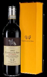 Вино Chianti Classico Gran Selezione San Lorenzo, Castello di Ama, 2015 г.