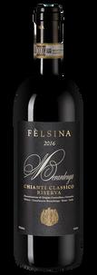 Вино Chianti Classico Riserva Berardenga, Fattoria di Felsina, 2016 г.