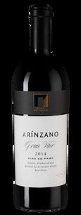 Вино Arinzano Gran Vino, Propiedad de Arinzano, 2014 г.