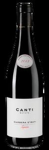Вино Barbera d'Asti Superiore, Canti, 2013 г.