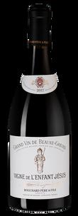 Вино Beaune Premier Cru Greves Vigne de l'Enfant Jesus, Bouchard Pere & Fils, 2017 г.