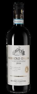 Вино Nebbiolo d'Alba Vigna Valmaggiore, Bruno Giacosa, 2016 г.