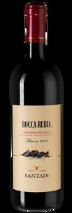 Вино Rocca Rubia, Santadi, 2015 г.