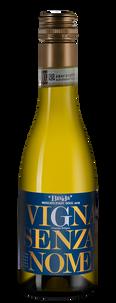 Игристое вино Vigna Senza Nome, Braida, 2018 г.