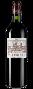 Вино Chateau Cos d'Estournel, 2002 г.
