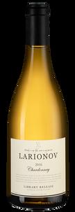 Вино Larionov Chardonnay, Igor Larionov, 2016 г.