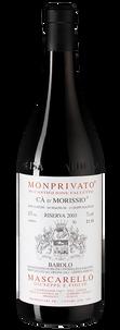 Вино Barolo Riserva Monprivato Ca d'Morissio, Giuseppe Mascarello, 2003 г.