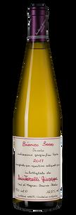 Вино Bianco Secco, Giuseppe Quintarelli, 2017 г.
