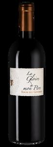 Вино La Gloire de Mon Pere, Chateau Tour des Gendres, 2016 г.