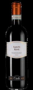 Sante Rive Bardolino