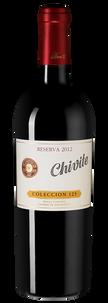 Вино Coleccion 125 Reserva, Bodegas Chivite, 2012 г.
