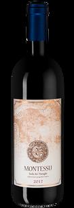 Вино Montessu, Agricola Punica, 2017 г.