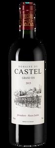 Вино Castel Grand Vin, Domaine du Castel, 2015 г.