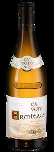 Вино Hermitage Ex-Voto Blanc, Guigal, 2015 г.