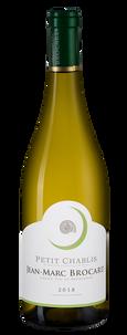 Вино Petit Chablis, Jean-Marc Brocard (Domaine Sainte-Claire), 2018 г.