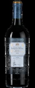 Вино Marques de Riscal Gran Reserva 150 Aniversario, 2010 г.