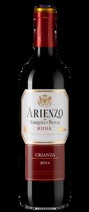 Вино Arienzo Crianza, Marques de Riscal, 2014 г.