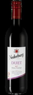 Вино Nederburg Duet (Western Cape), Distell, 2017 г.