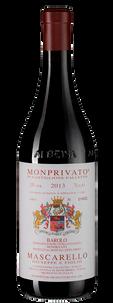 Вино Barolo Monprivato, Giuseppe Mascarello, 2013 г.
