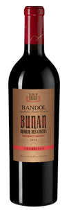 Вино Moulin des Costes Charriage, Domaines Bunan, 2014 г.
