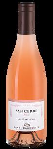 Вино Sancerre Rose Les Baronnes, Henri Bourgeois, 2018 г.