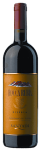 Вино Rocca Rubia, Santadi, 2013 г.