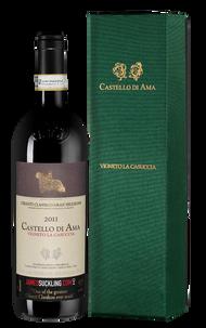 Вино Chianti Classico Gran Selezione Vigneto La Casuccia, Castello di Ama, 2011 г.