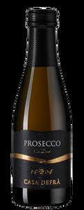 Игристое вино Prosecco, Casa Defra