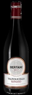 Вино Valpolicella Ripasso, Bertani, 2017 г.