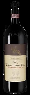 Вино Chianti Classico Vigneto La Casuccia, Castello di Ama, 2007 г.