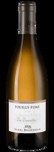 Вино Pouilly-Fume En Travertin, Henri Bourgeois, 2018 г.