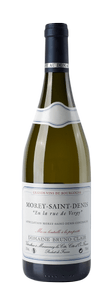 Вино Morey-Saint-Denis En la rue de Vergy, Domaine Bruno Clair, 2013 г.