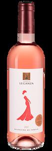 Вино Condesa de Leganza Seleccion de Familia Rose, Bodegas Leganza, 2017 г.