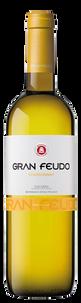 Вино Gran Feudo Chardonnay, Bodegas Chivite, 2012 г.