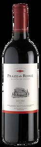 Вино Prazo de Roriz, Prats & Symington, 2015 г.