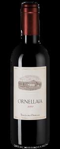 Вино Ornellaia, 2000 г.