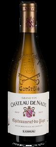 Вино Chateauneuf-du-Pape Chateau de Nalys Blanc, Guigal, 2017 г.
