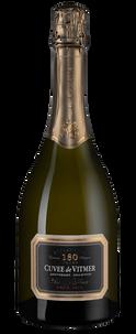Игристое вино Cuvee de Vitmer Blanc de Blancs 180 Лимитированная серия, Золотая Балка